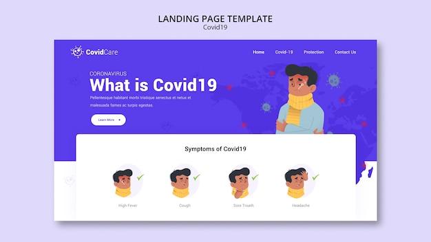 Covid19에 대한 방문 페이지 템플릿