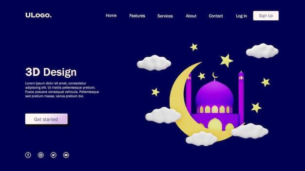 Концепция шаблона целевой страницы с мечетью в 3d-дизайне