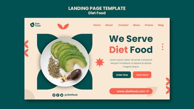 Modello di pagina di destinazione per alimenti dietetici