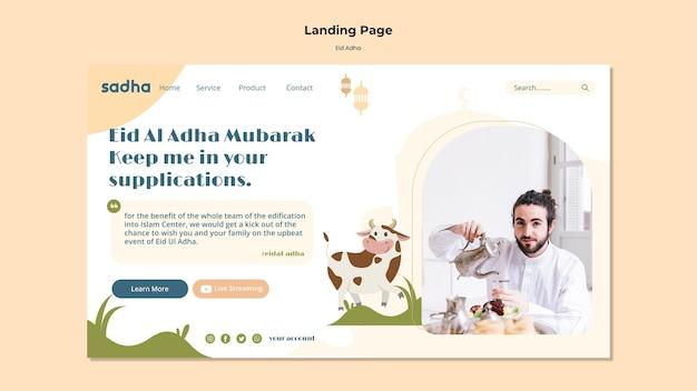 Modello di pagina di destinazione per la celebrazione dell'eid al-adha
