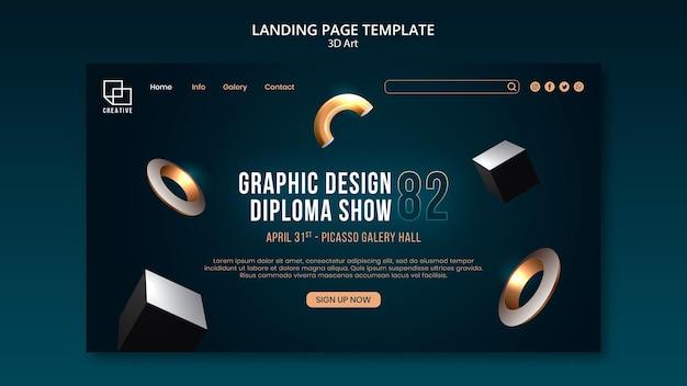 Шаблон целевой страницы для художественной выставки с креативными трехмерными формами