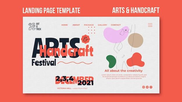 Шаблон целевой страницы для фестиваля декоративно-прикладного искусства