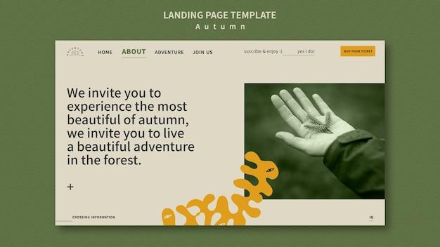 숲에서 가을 모험을 위한 방문 페이지 템플릿