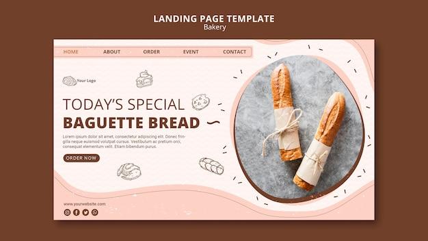 Шаблон целевой страницы для бизнеса пекарни