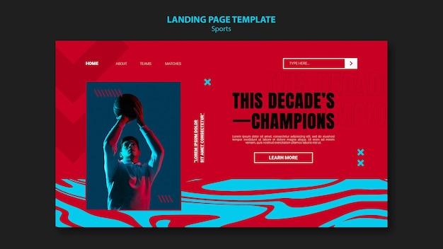 Шаблон целевой страницы для баскетбольного матча