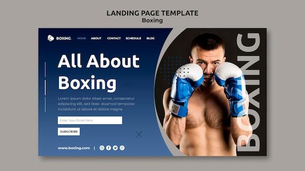 Шаблон целевой страницы для бокса с боксером-мужчиной