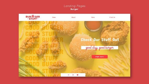 Шаблон целевой страницы для закусочной с гамбургерами