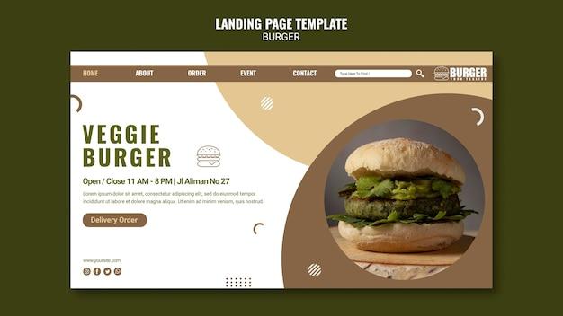 Шаблон целевой страницы для бургерного ресторана