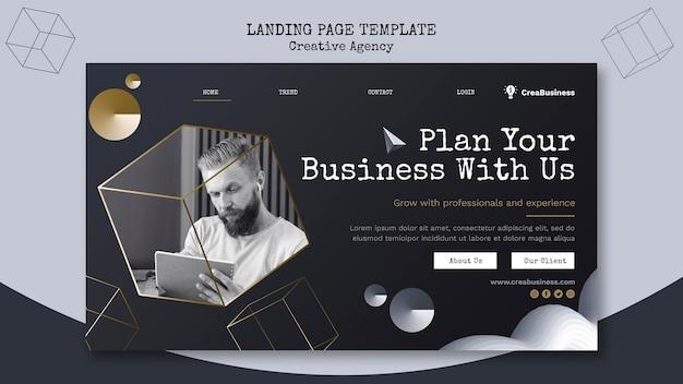 Шаблон целевой страницы для компании-партнера