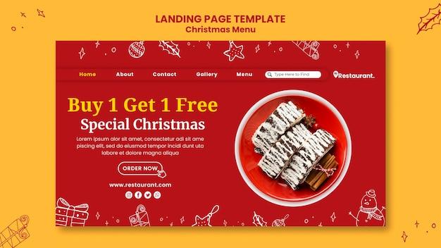 クリスマスフードレストランのランディングページテンプレート