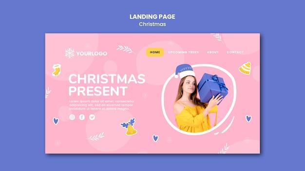クリスマスプレゼントのランディングページテンプレート Premium Psd