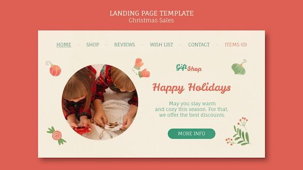어린이와 함께 크리스마스 판매를위한 방문 페이지 템플릿