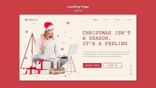 クリスマスセールのランディングページテンプレート