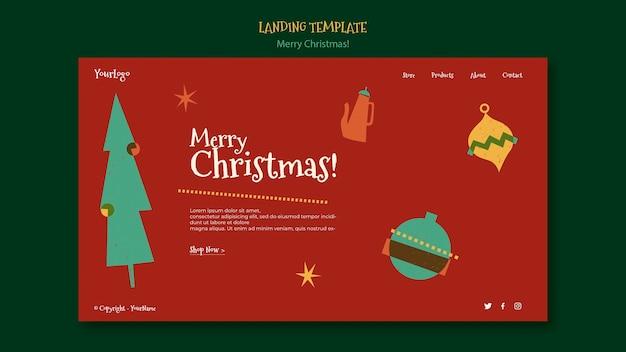 크리스마스 방문 페이지 템플릿