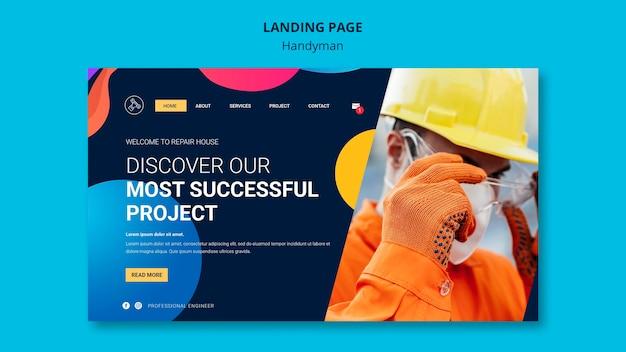Шаблон целевой страницы для компании, предлагающей услуги разнорабочего