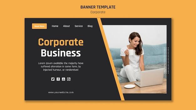 企業ビジネスのランディングページテンプレート