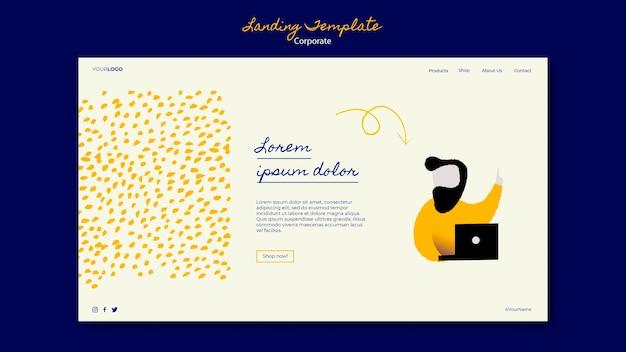 企業向けのランディングページテンプレート