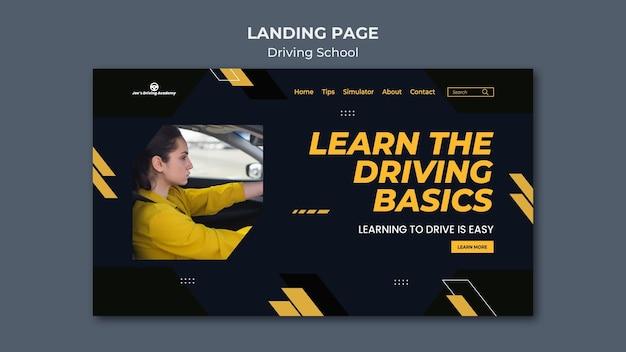 여성 운전자가 있는 운전 학교를 위한 방문 페이지 템플릿