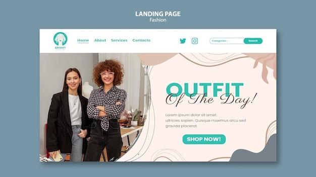 ファッションコレクションのランディングページテンプレート