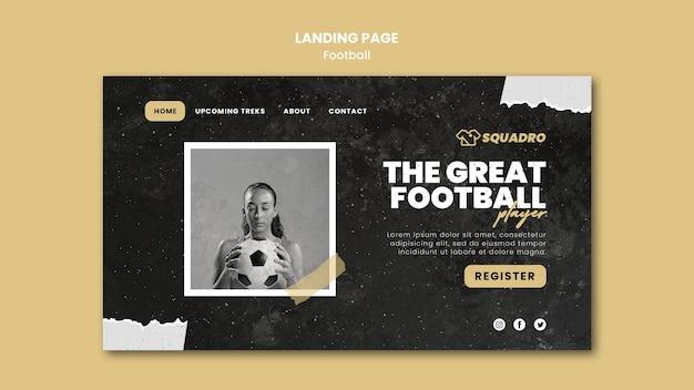 여자 축구 선수를위한 방문 페이지 템플릿