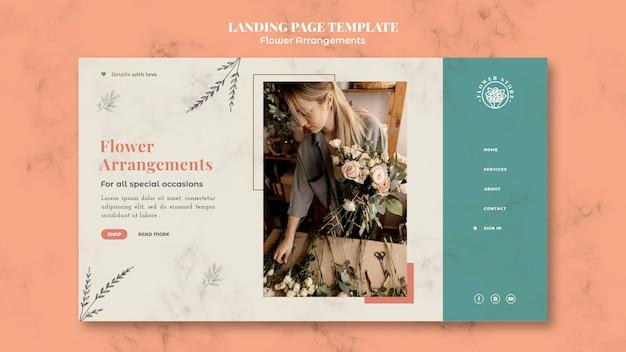 Шаблон целевой страницы для магазина цветочных композиций