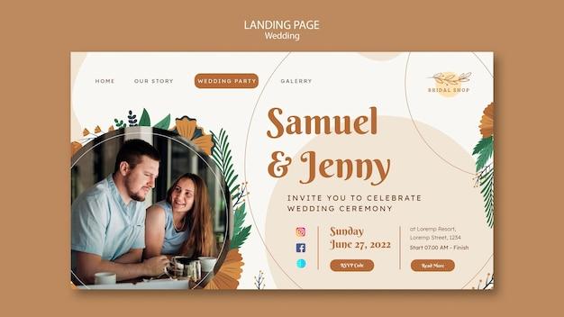 잎과 부부와 꽃 결혼식을위한 방문 페이지 템플릿