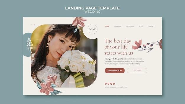 꽃 결혼식을위한 방문 페이지 템플릿