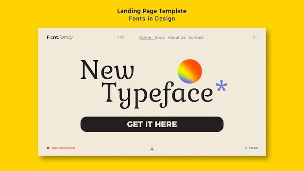 글꼴 및 디자인을위한 방문 페이지 템플릿