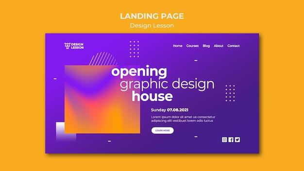 Шаблон целевой страницы для уроков графического дизайна