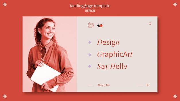 グラフィックデザイナーのためのランディングページテンプレート