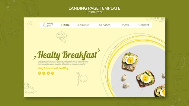 샌드위치와 함께 건강한 아침 식사를위한 방문 페이지 템플릿
