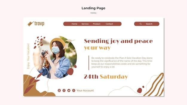 의료 마스크를 쓴 사람과 함께 휴가 여행을 위한 방문 페이지 템플릿 프리미엄 PSD 파일