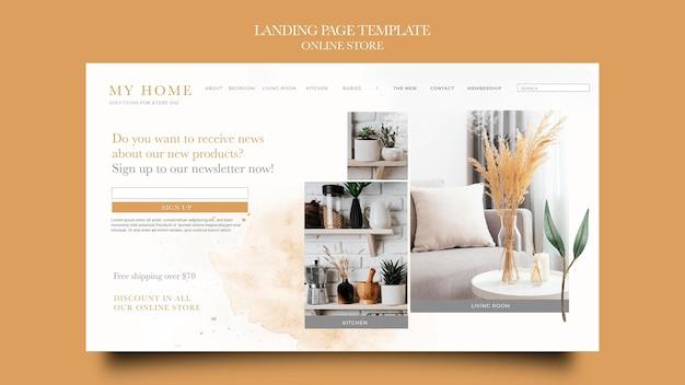 가정용 가구 온라인 상점의 방문 페이지 템플릿