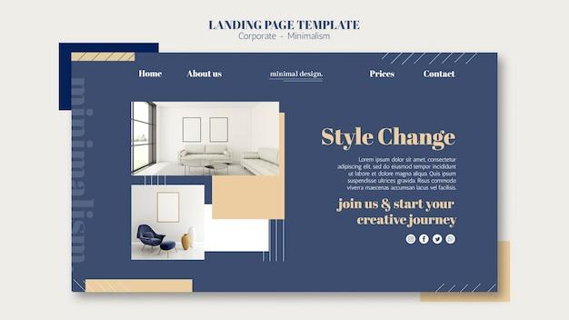 인테리어 디자인을위한 방문 페이지 템플릿