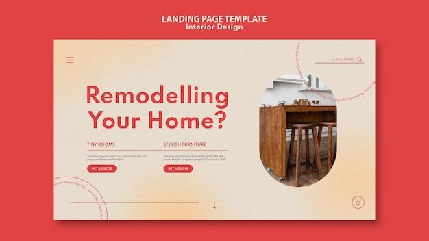 인테리어 디자인을 위한 방문 페이지 템플릿