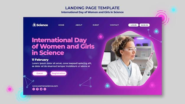여성 과학자와 과학 축하 행사에서 여성과 소녀의 국제 기념일을위한 방문 페이지 템플릿