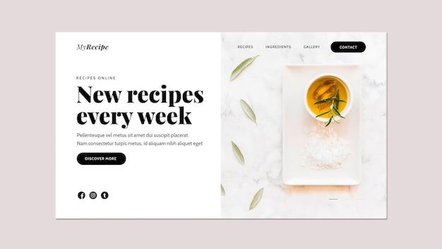 料理レシピを学ぶためのランディングページテンプレート