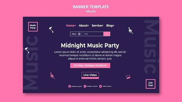 音楽パーティーのランディングページテンプレート