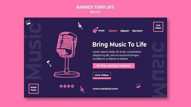 Шаблон целевой страницы для музыкальной вечеринки