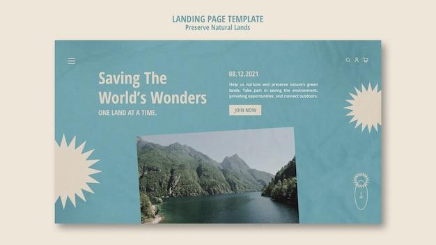 景観と自然保護のためのランディングページテンプレート