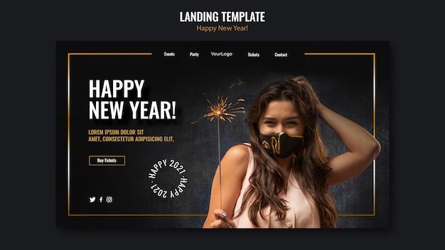 새해 축하를위한 방문 페이지 템플릿