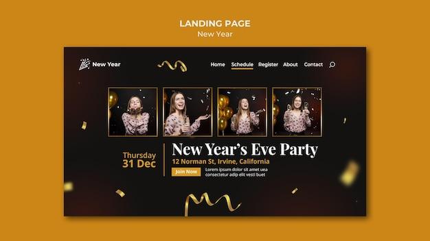 여자와 색종이와 새해 파티를위한 방문 페이지 템플릿