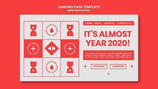 새해 검토 및 동향을위한 방문 페이지 템플릿