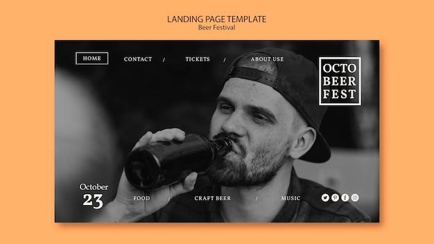 Octobeerfest에 대한 방문 페이지 템플릿 무료 PSD 파일