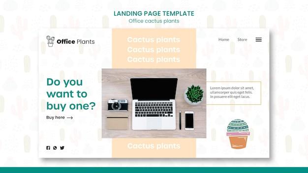 オフィスワークスペースプラントのランディングページテンプレート