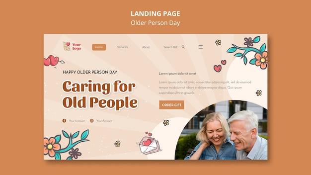 노인 지원 및 관리를위한 방문 페이지 템플릿