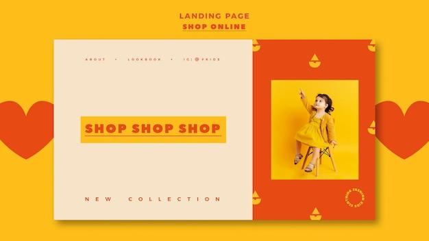 온라인 쇼핑을위한 방문 페이지 템플릿