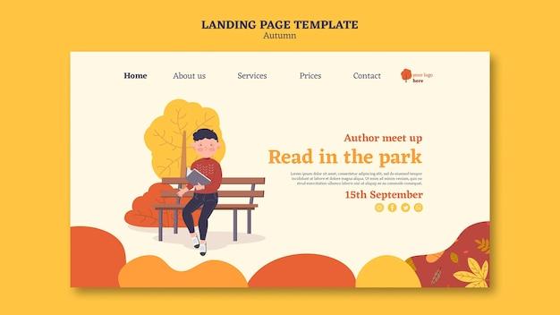 야외 가을 활동을위한 방문 페이지 템플릿