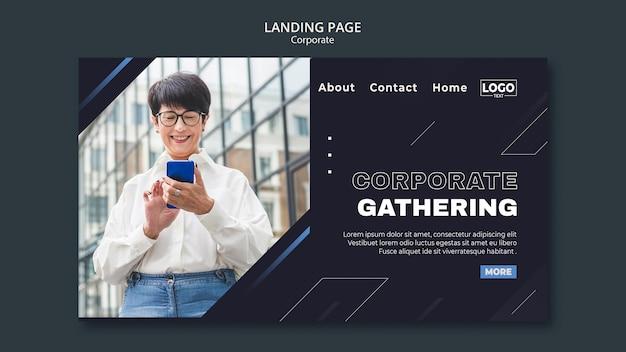 専門企業向けのランディングページテンプレート