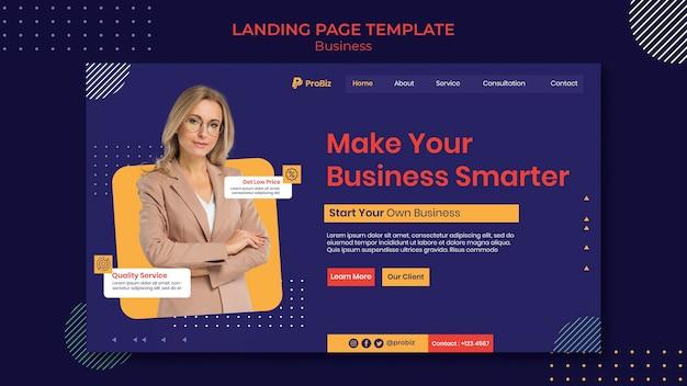 Шаблон целевой страницы для профессиональных бизнес-решений